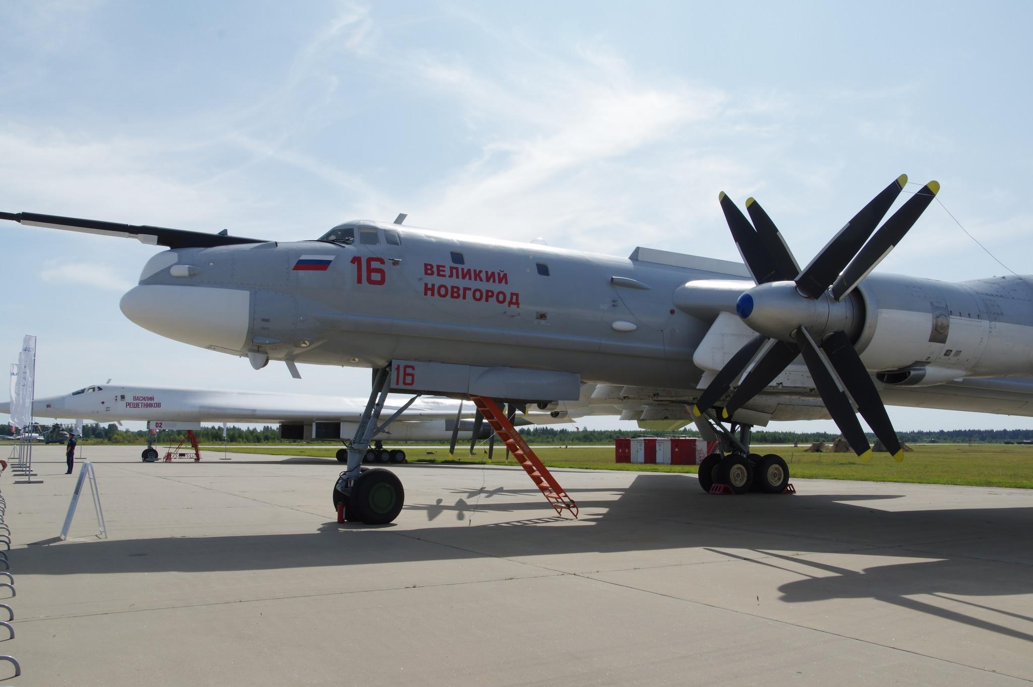 Стратегический бомбардировщик Ту-95МС