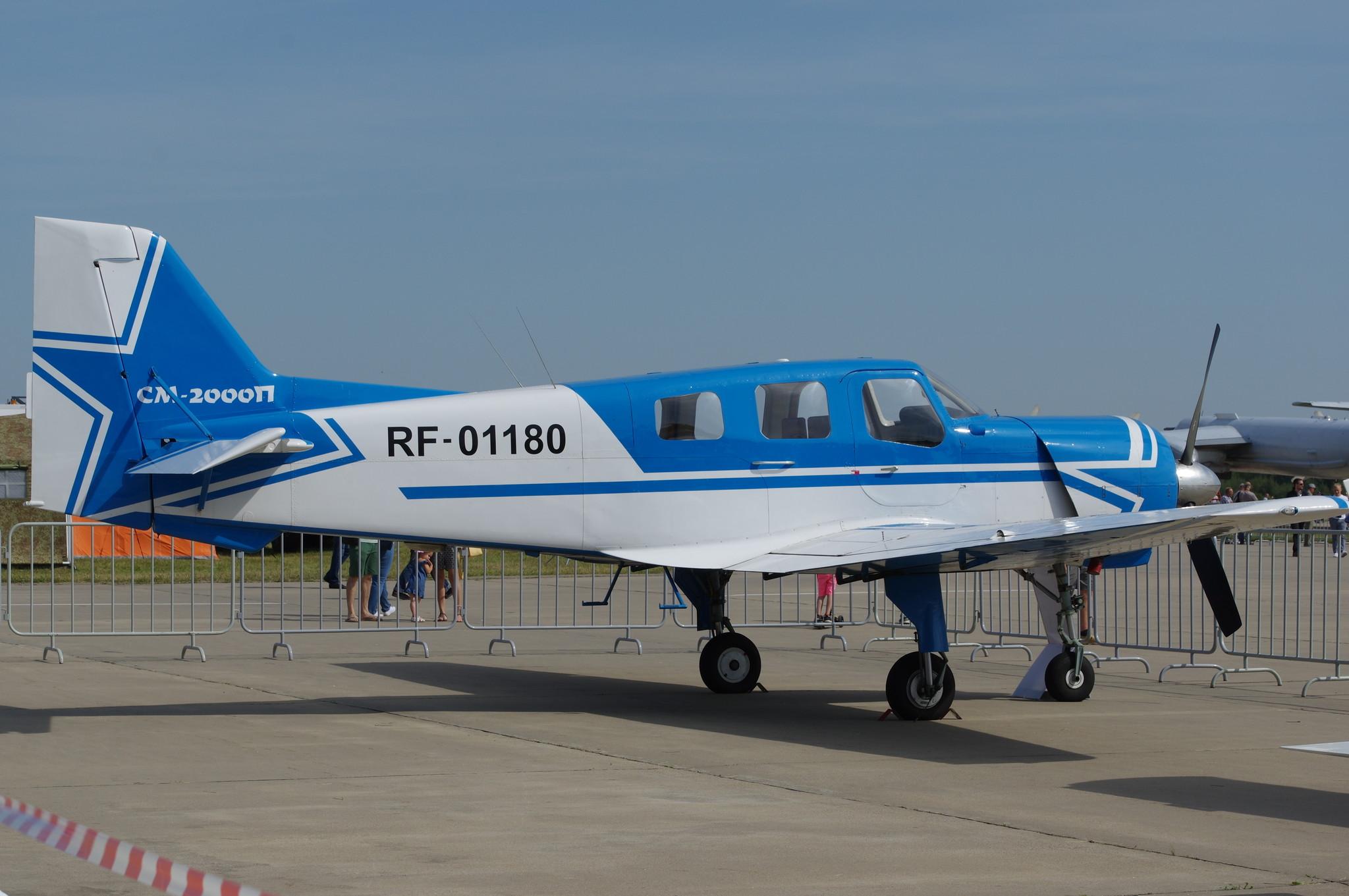 Учебно-транспортный самолёт СМ-2000П