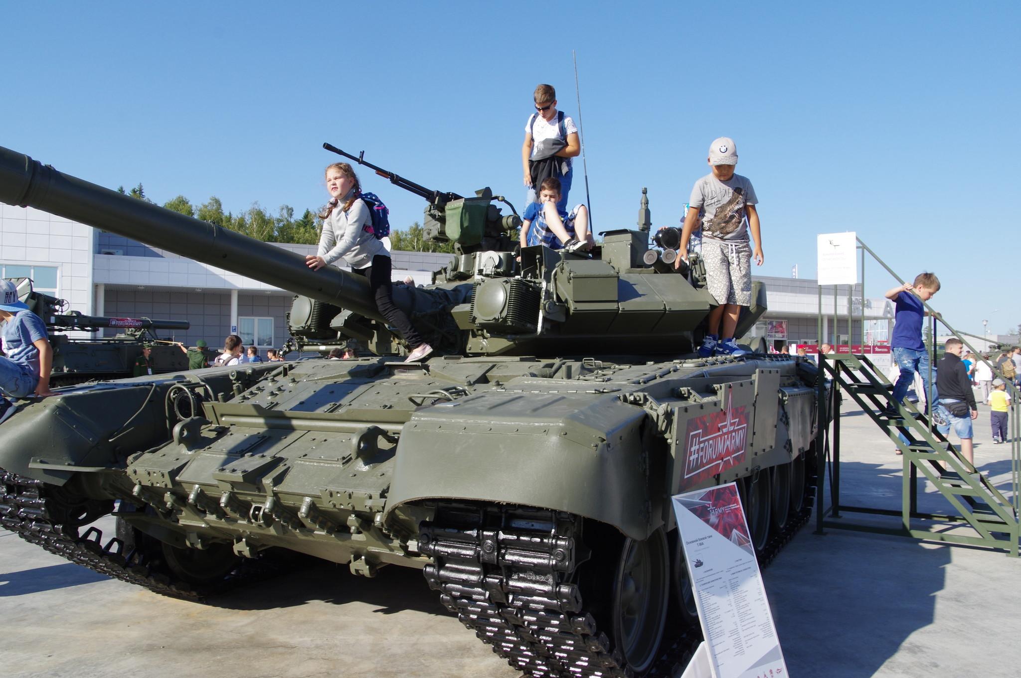 Основной боевой танк Т-90А