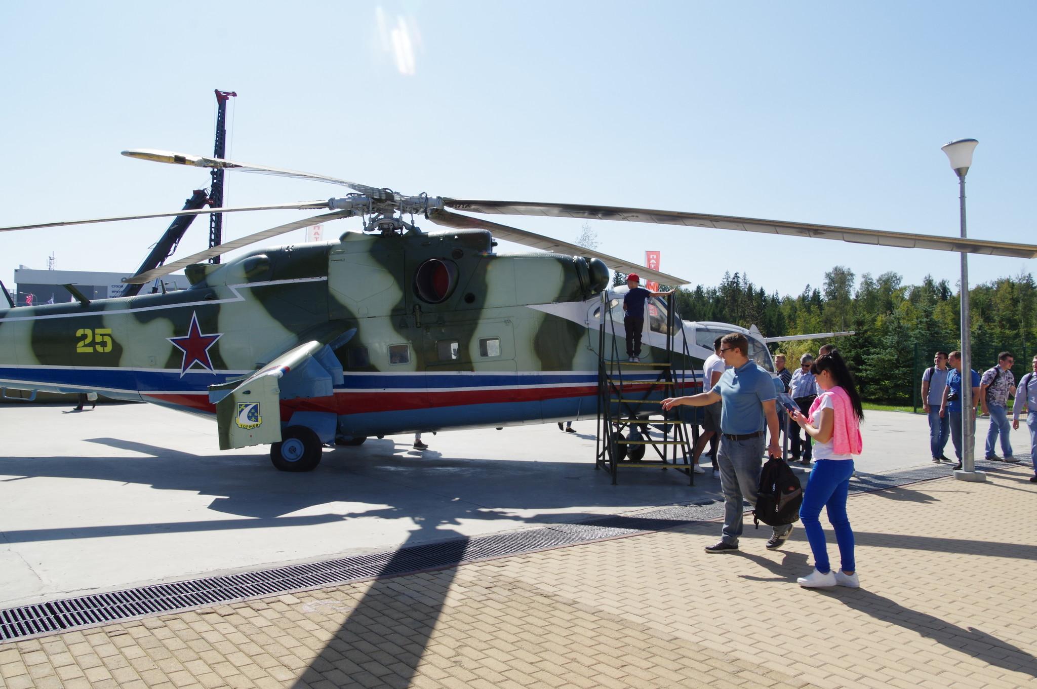 Вертолёт Ми-24 пилотажной группы «Беркуты»