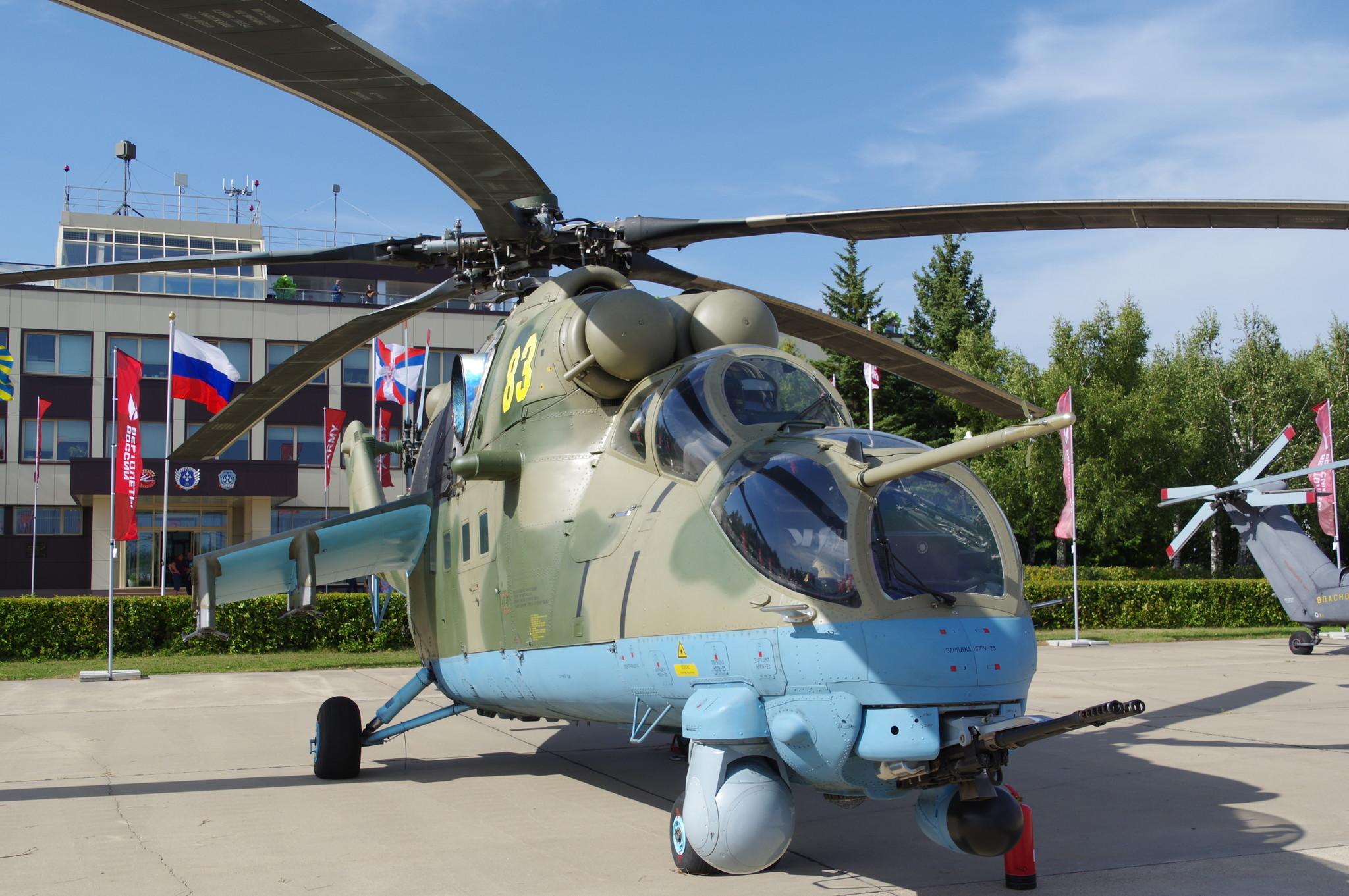 Многоцелевой ударный вертолёт Ми-35М