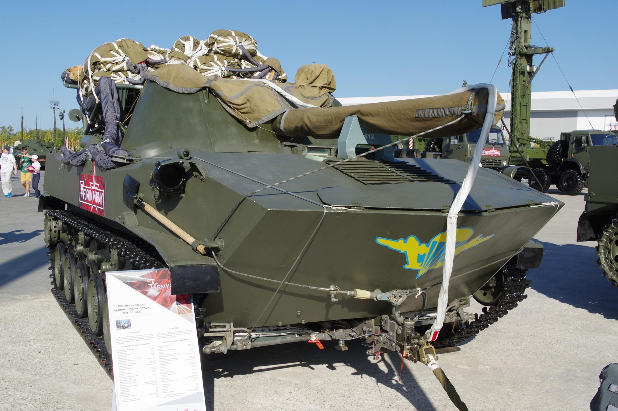 120-мм самоходно-артиллерийское орудие 2С9 «Нона-С»
