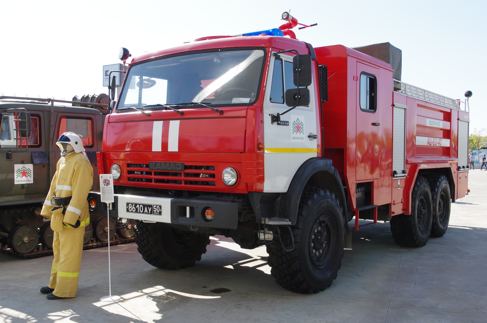 Пожарная автоцистерна АЦ-8.0-40 на базе КамАЗ-43118