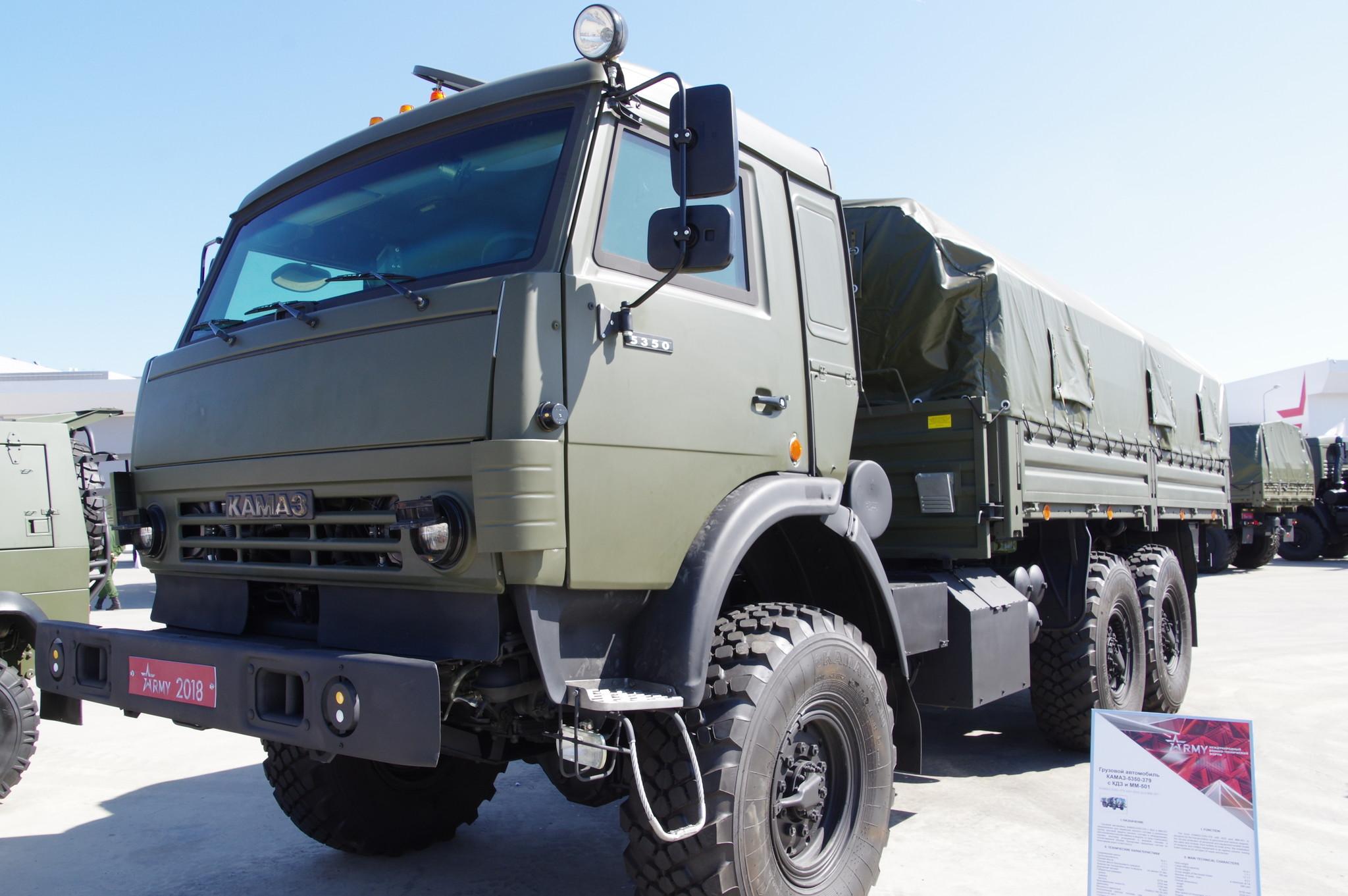 Грузовой автомобиль КАМАЗ-5350-379 с КДЗ и ММ-501