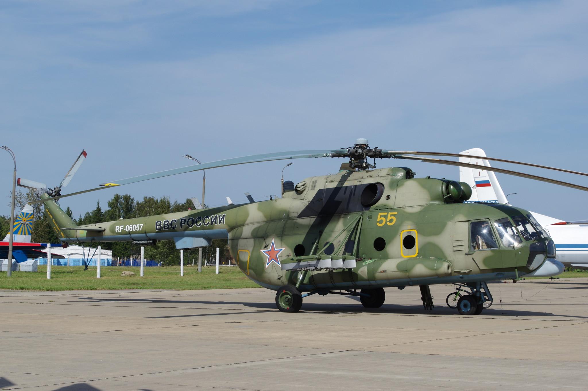 Многоцелевой вертолёт Ми-8МТ
