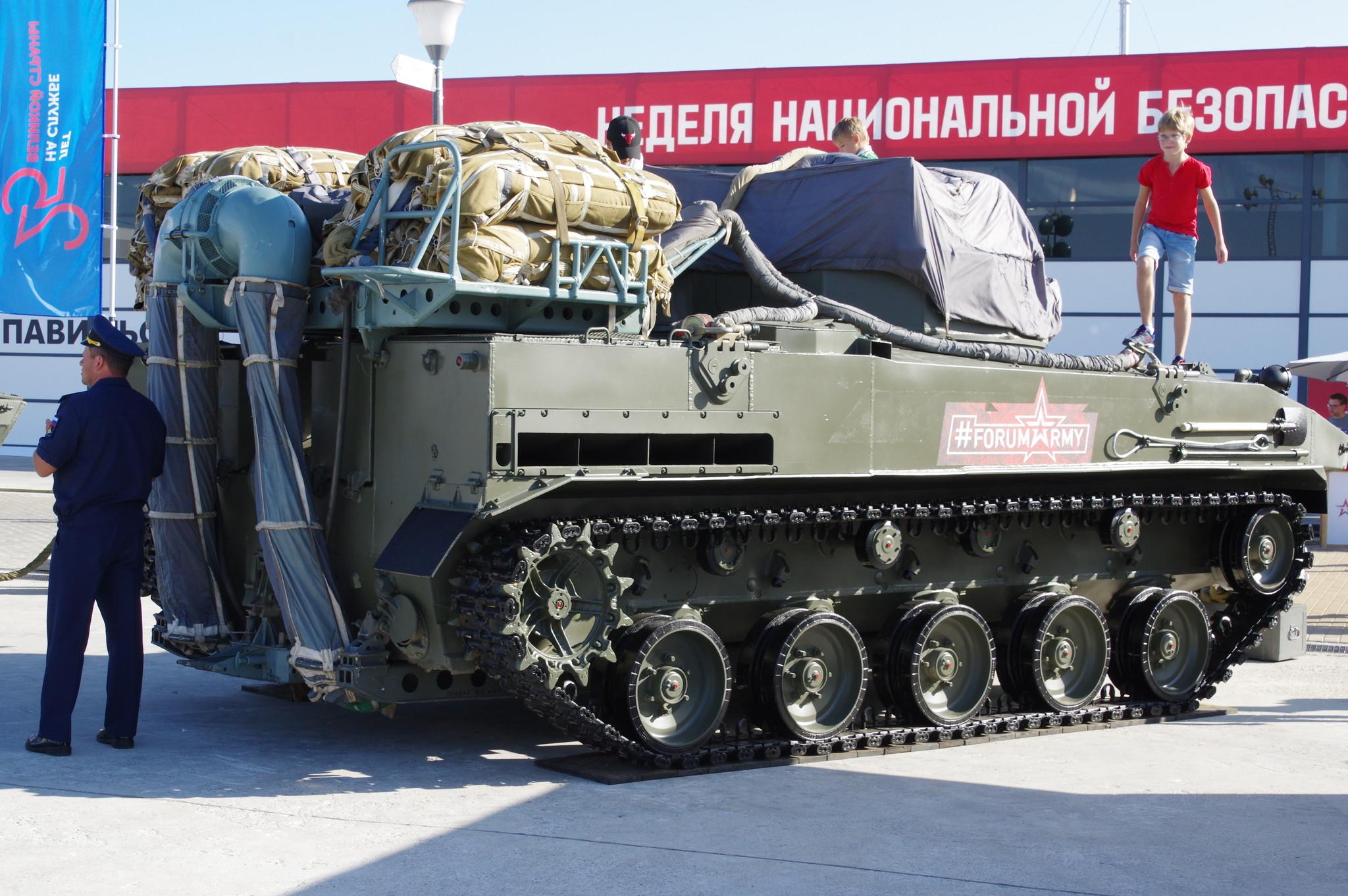 Боевая машина десанта БМД-4М