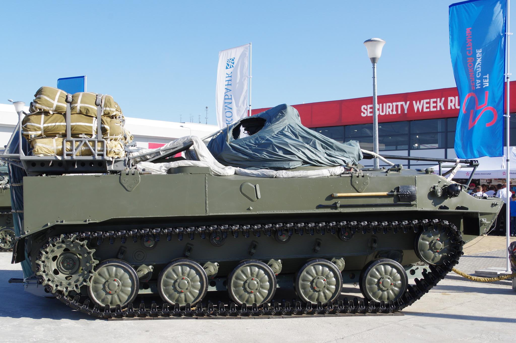 Боевая машина десанта БМД-3