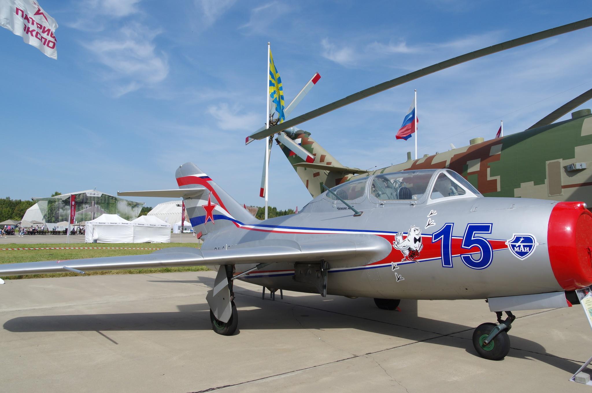 Реактивный самолёт-истребитель УТИ МиГ-15 1949 года выпуска