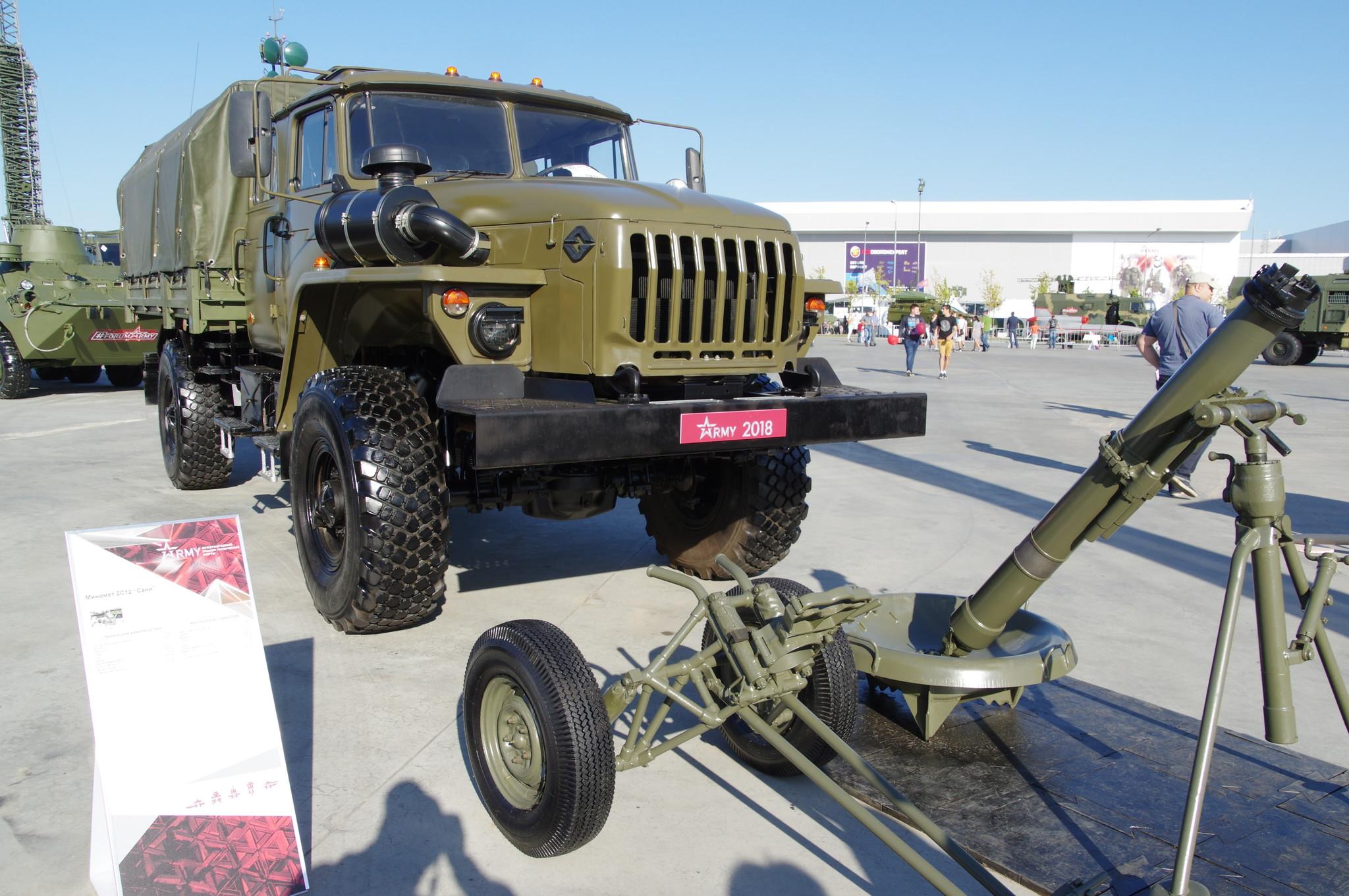 120-мм миномётный комплекс 2С12А «Сани»