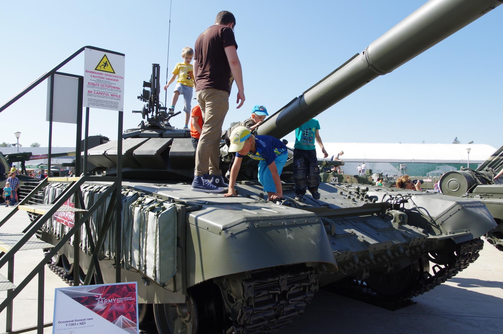 Основной боевой танк Т-72Б3 с КДЗ