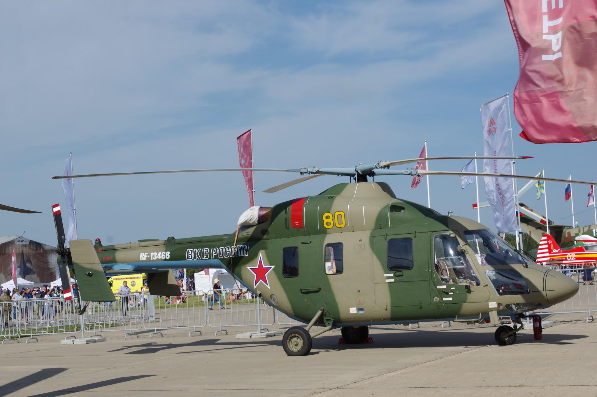 Лёгкий многоцелевой вертолёт «Ансат-У»