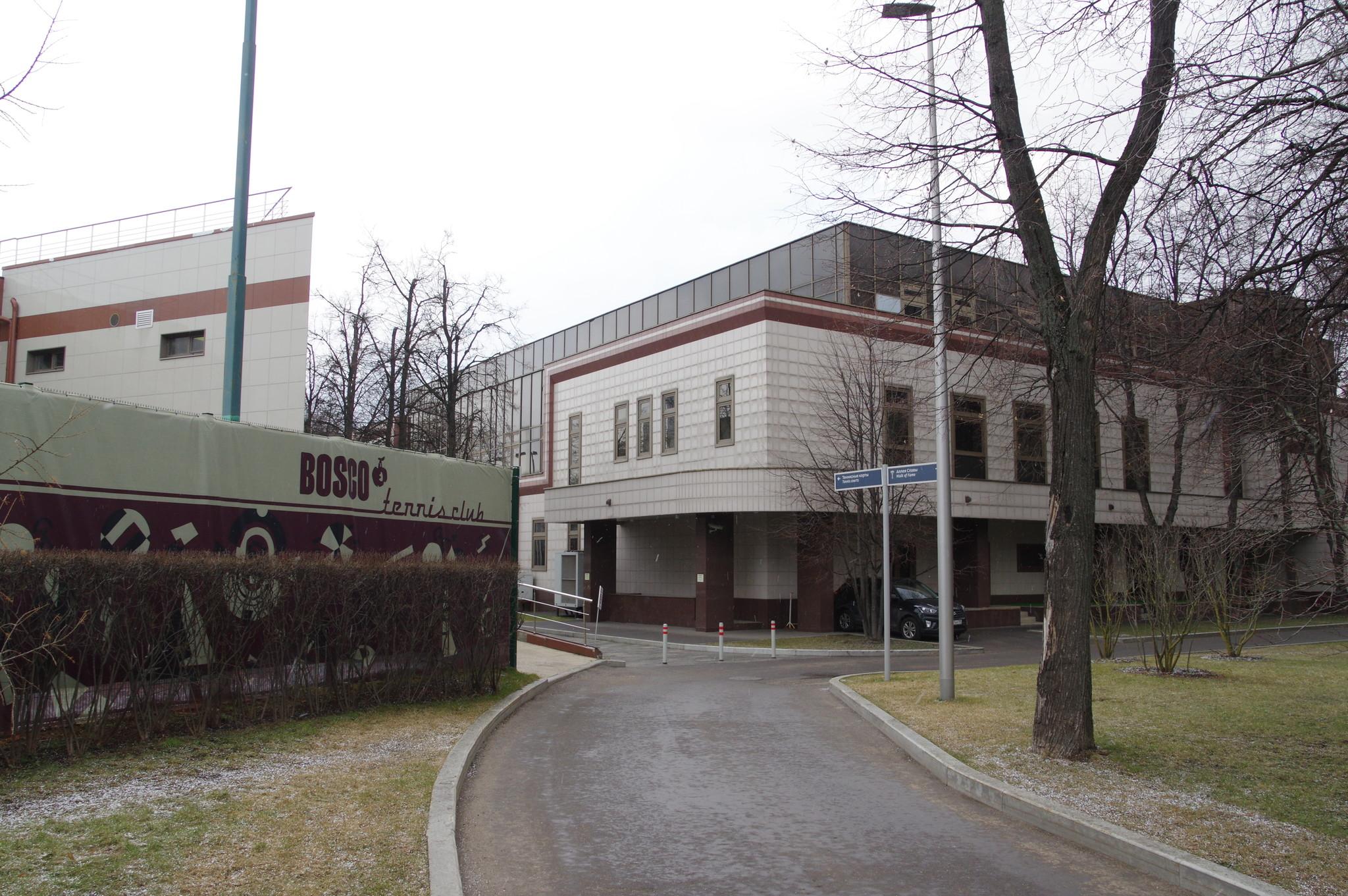 Спортивный клуб «Мультиспорт» (улица Лужники, дом 24, строение 10)