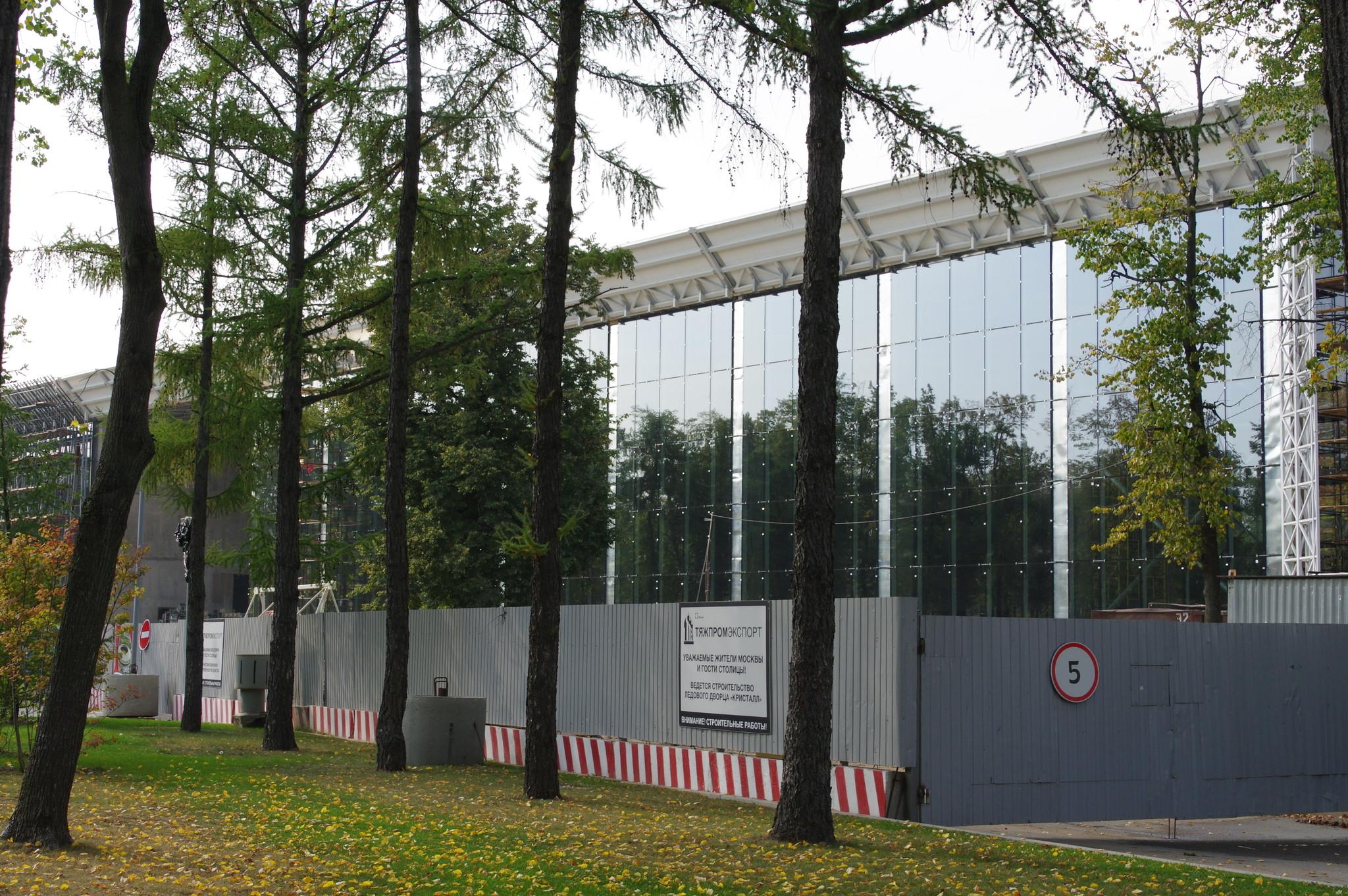 Cтроительство ледового дворца «Кристалл» в «Лужниках»