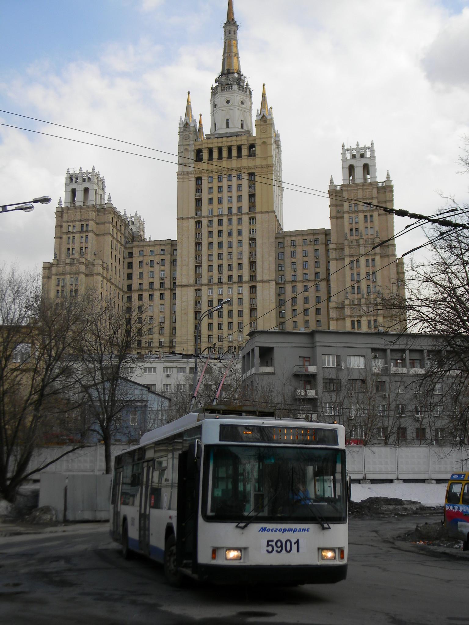 Высотное здание на Кудринской площади (Кудринская площадь, дом 1)