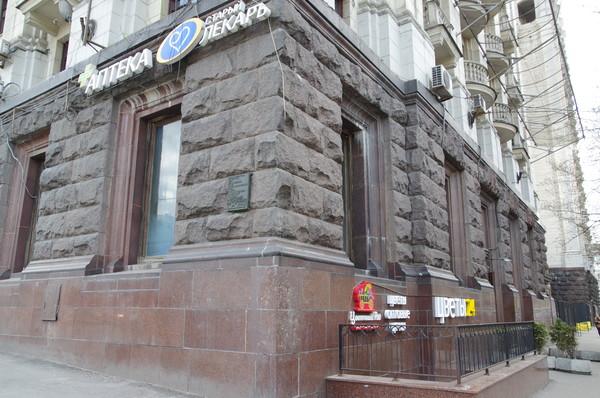 Мемориальная доска на доме (Садовая-Спасская улица, дом 21), в котором в 1952-1982 годах жил Анатолий Дмитриевич Головня