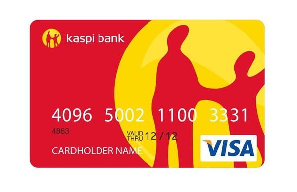 Как посмотреть задолженность в каспий банке