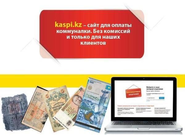 займы онлайн до зарплаты скачать приложение