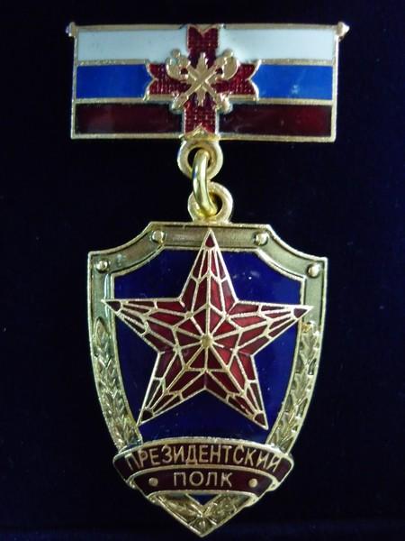 Открытка президентский полк, сердца картинки открытки