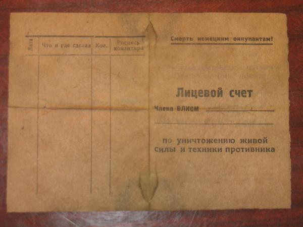 Шадрин Аркадий Иванович