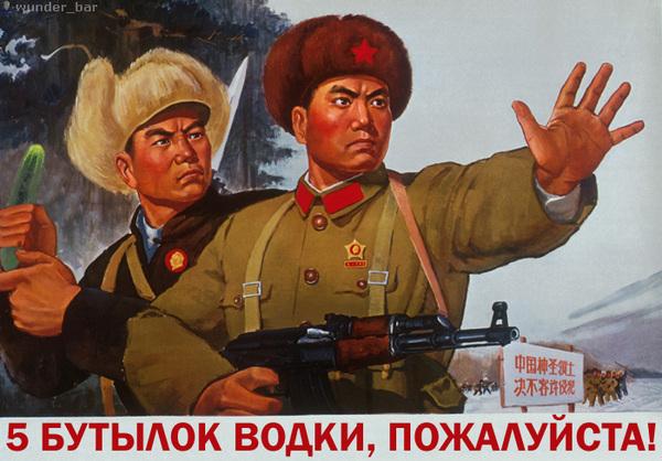 http://foto.mail.ru/mail/koctonpab/466/i-703.jpg