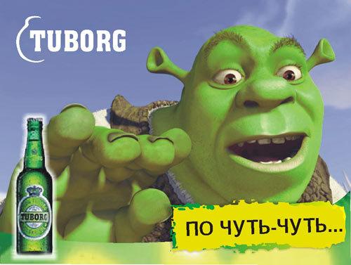 http://foto.mail.ru/mail/koctonpab/466/i-715.jpg