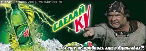http://foto.mail.ru/mail/koctonpab/466/i-858.jpg