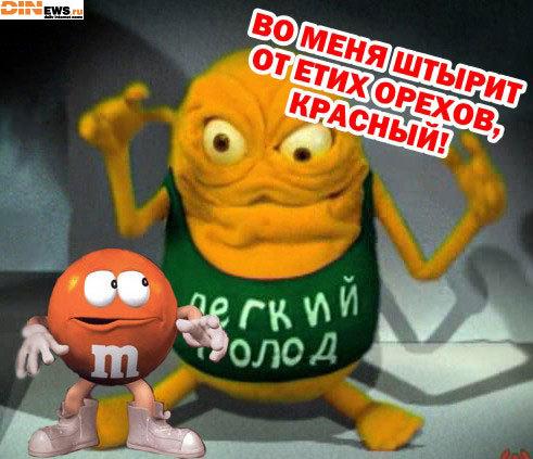 http://foto.mail.ru/mail/koctonpab/466/i-922.jpg