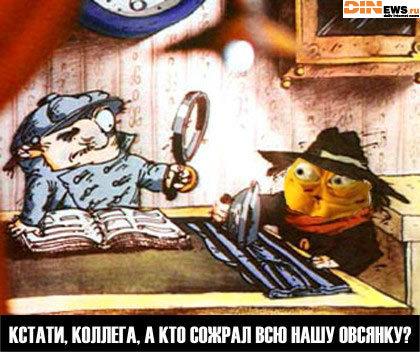 http://foto.mail.ru/mail/koctonpab/466/i-923.jpg