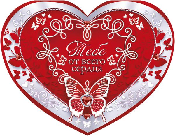 Лесенкой скрапбукинг, открытки с сердечками ко дню рождения