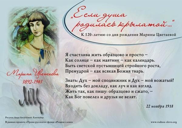 klassika-lesbiyskoy-poezii