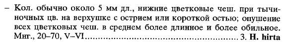 https://content.foto.my.mail.ru/mail/kozlovskih/165/h-761.jpg