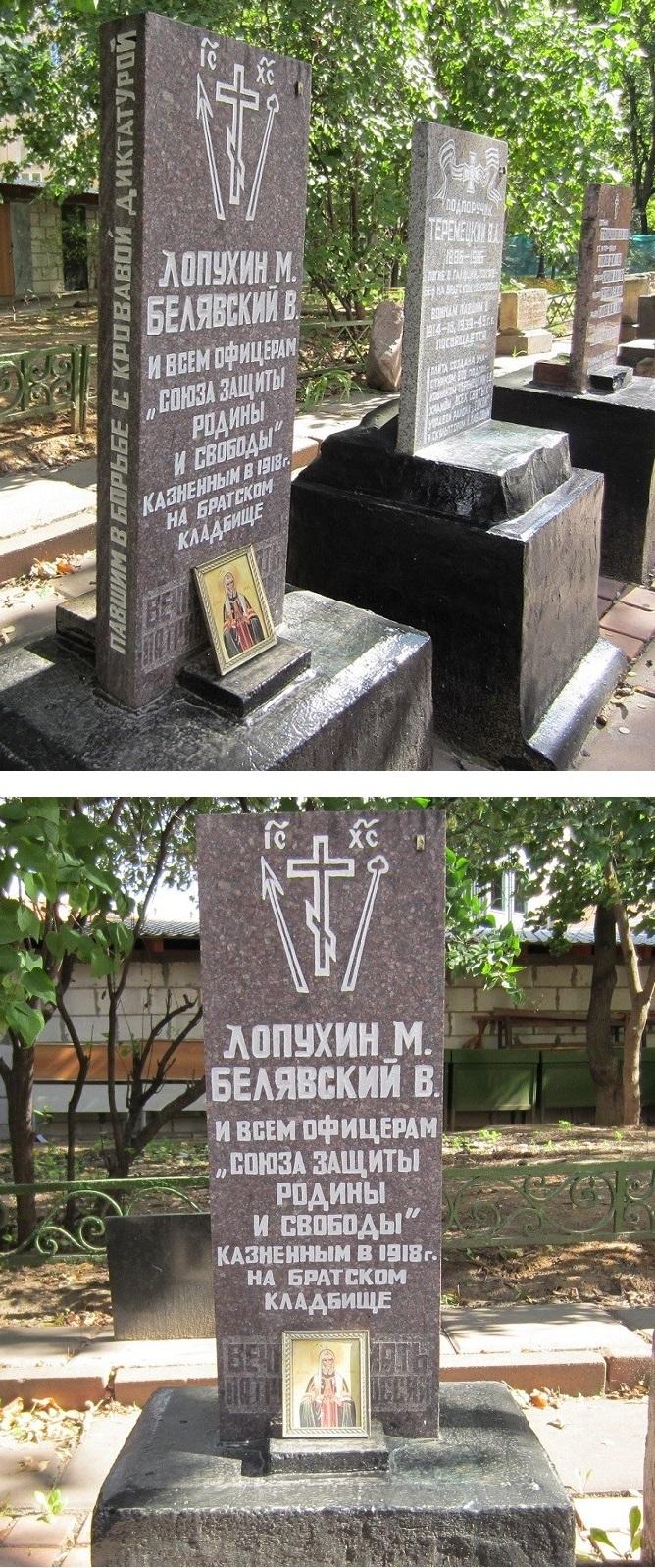 К 20-летию создания Мемориалов у Храма Всех Святых и Братском кладбище героев Первой Мировой войны. H-137
