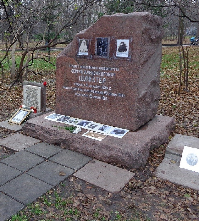 11 ноября на Братском некрополе героев Первой мировой войны открыли восстановленную надгробную плиту на месте погребения сестры милосердия Любови Константиновой. H-357