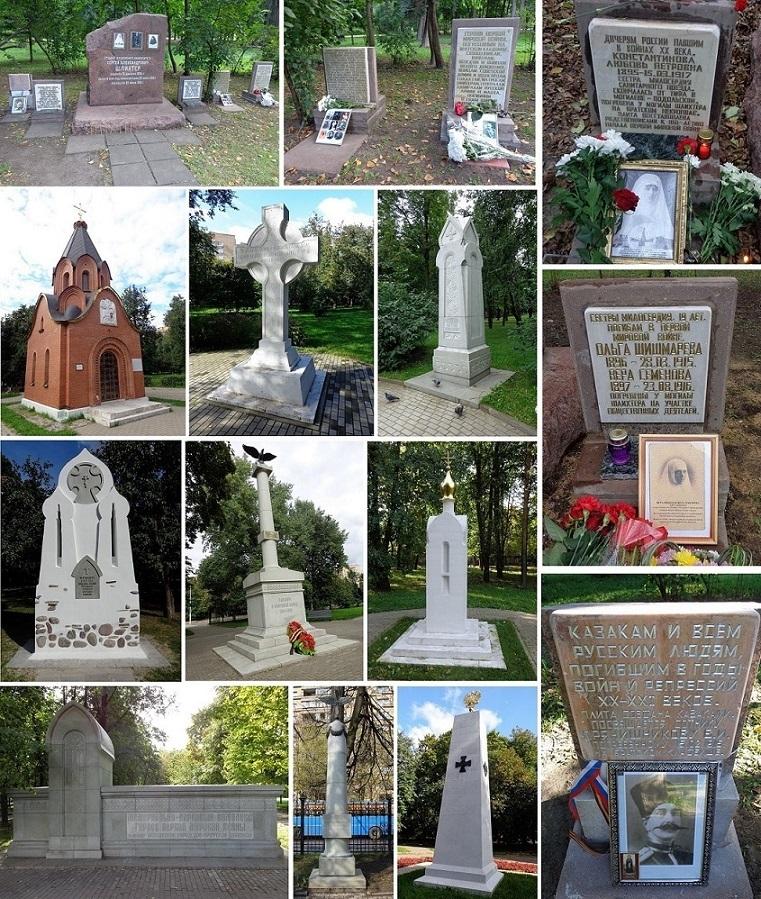 """В """"день города"""" на Братском кладбище провели мероприятие в память жертв """"Красного террора"""" и массовых репрессий. H-36"""