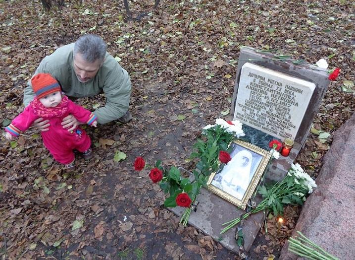 11 ноября на Братском некрополе героев Первой мировой войны открыли восстановленную надгробную плиту на месте погребения сестры милосердия Любови Константиновой. H-378