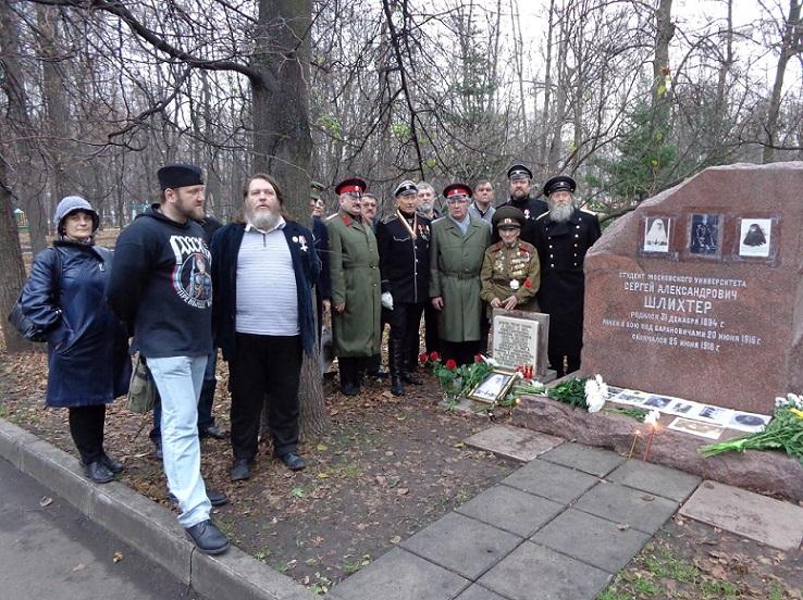 11 ноября на Братском некрополе героев Первой мировой войны открыли восстановленную надгробную плиту на месте погребения сестры милосердия Любови Константиновой. H-382
