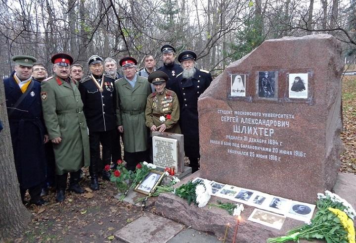11 ноября на Братском некрополе героев Первой мировой войны открыли восстановленную надгробную плиту на месте погребения сестры милосердия Любови Константиновой. H-383