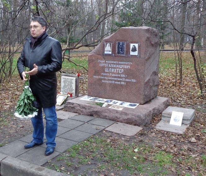 11 ноября на Братском некрополе героев Первой мировой войны открыли восстановленную надгробную плиту на месте погребения сестры милосердия Любови Константиновой. H-388