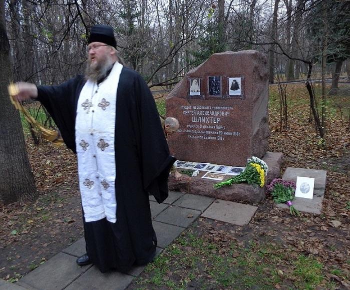 11 ноября на Братском некрополе героев Первой мировой войны открыли восстановленную надгробную плиту на месте погребения сестры милосердия Любови Константиновой. H-410