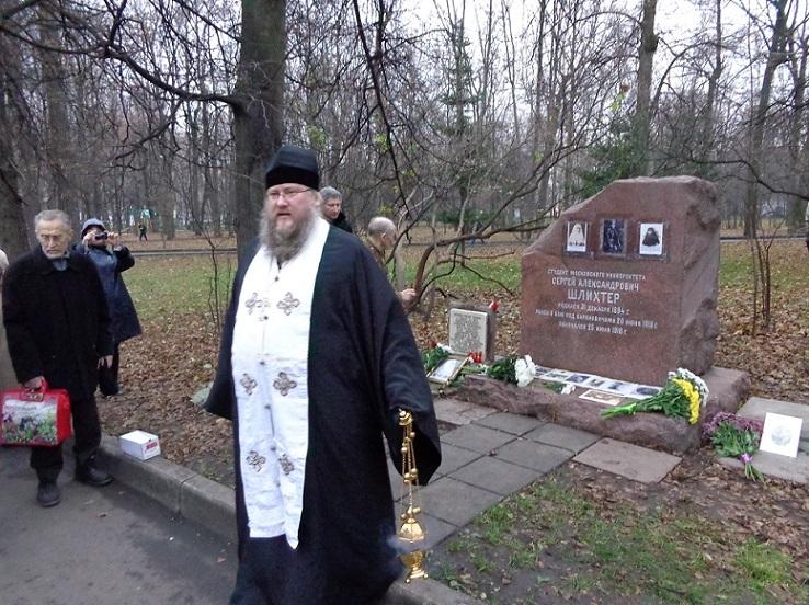 11 ноября на Братском некрополе героев Первой мировой войны открыли восстановленную надгробную плиту на месте погребения сестры милосердия Любови Константиновой. H-411