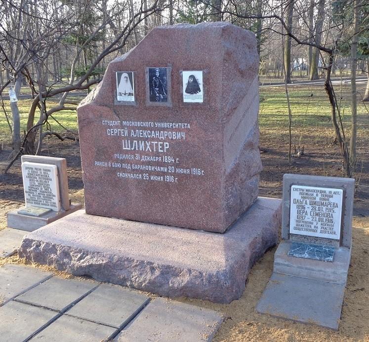 На месте погребения сестер милосердия Ольги Шишмаревой и Веры Семеновой на Братском кладбище героев Первой мировой войны 6 мая откроют восстановленную надгробную плиту. H-415