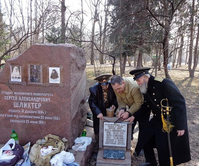На месте погребения сестер милосердия Ольги Шишмаревой и Веры Семеновой на Братском кладбище героев Первой мировой войны 6 мая откроют восстановленную надгробную плиту. H-417