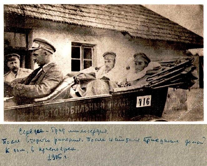 На месте погребения сестер милосердия Ольги Шишмаревой и Веры Семеновой на Братском кладбище героев Первой мировой войны 6 мая откроют восстановленную надгробную плиту. H-443