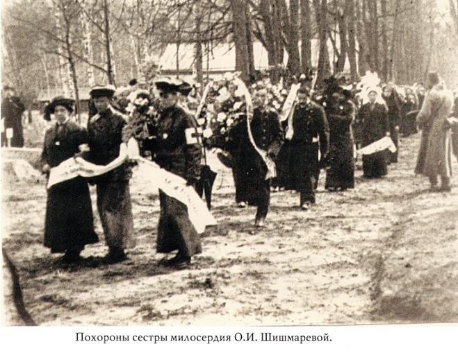 На месте погребения сестер милосердия Ольги Шишмаревой и Веры Семеновой на Братском кладбище героев Первой мировой войны 6 мая откроют восстановленную надгробную плиту. H-445