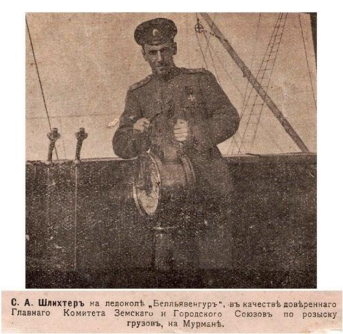 На месте погребения сестер милосердия Ольги Шишмаревой и Веры Семеновой на Братском кладбище героев Первой мировой войны 6 мая откроют восстановленную надгробную плиту. H-455