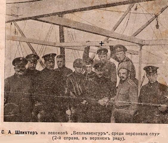 На месте погребения сестер милосердия Ольги Шишмаревой и Веры Семеновой на Братском кладбище героев Первой мировой войны 6 мая откроют восстановленную надгробную плиту. H-457