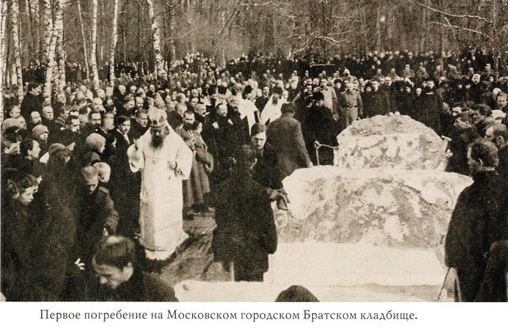 На месте погребения сестер милосердия Ольги Шишмаревой и Веры Семеновой на Братском кладбище героев Первой мировой войны 6 мая откроют восстановленную надгробную плиту. H-463