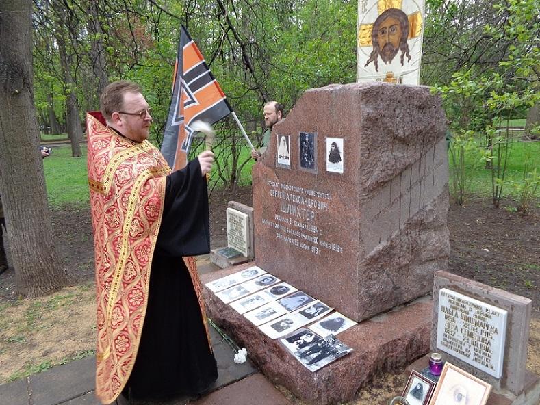 При участии Министерства культуры РФ на Братском кладбище героев войны 1914-1918 годов открыли надгробную плиту Сестрам милосердия Ольге Шишмаревой и Вере Семеновой. H-466