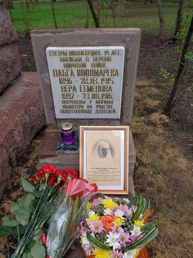 При участии Министерства культуры РФ на Братском кладбище героев войны 1914-1918 годов открыли надгробную плиту Сестрам милосердия Ольге Шишмаревой и Вере Семеновой. H-467