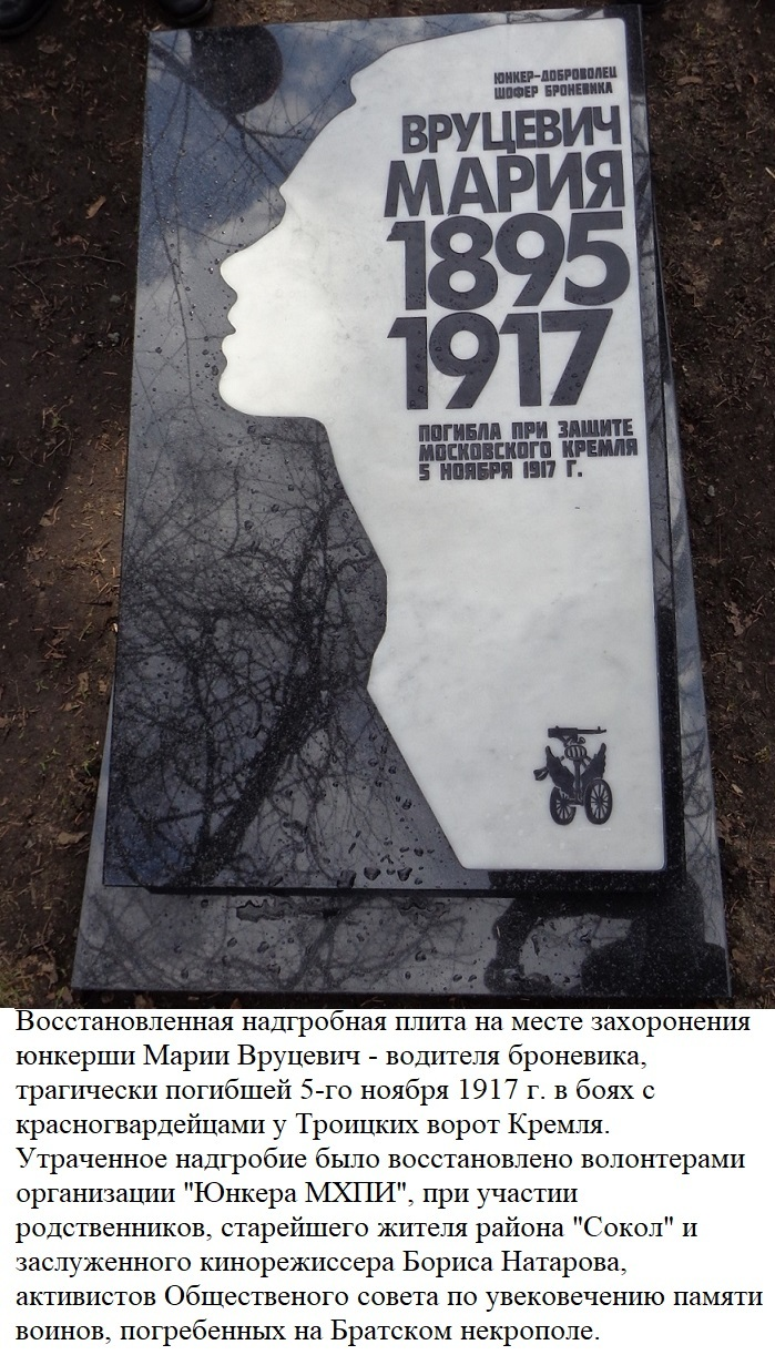 """11-го ноября в 12-30 акция """"День Памяти и Примирения народов"""", воевавших в Первой мировой войне. H-47"""